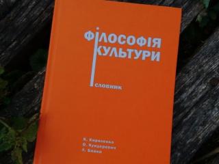 vchitcikav-01