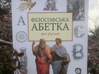 vchitcikav-11